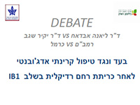 Rami-debate