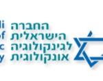 isgo-logo-full